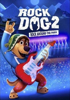 rockdog2.jpg