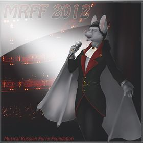 Musical Russian Furry Foundation 2012 cover