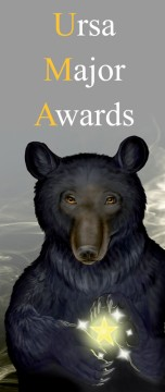 Ursa Major Awards banner by EosFoxx