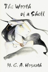 The Worth of a Shell; 1st printing cover