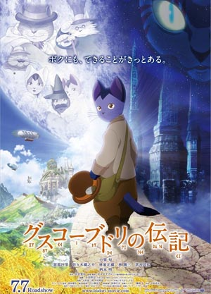Image Result For Review Film Cats