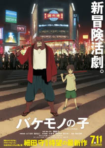 A bear and a human boy stand dramatically in the street.