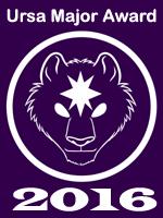 The 2016 Ursa Majors Awards logo.