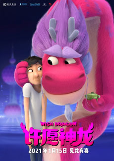 'Wish Dragon' poster
